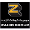 Zahid Tractor & Heavy Machinery Co. Ltd.
