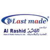 Al Rashid Boxes & Plastics Factory Co. Ltd.