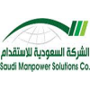 Saudi Manpower Solutions Co.