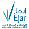 Ejar Cranes & Equipment LLC