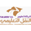 Tatweer Educational Transportation Services Company
