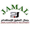 JAMAL HUMAN RESOURCE INTERNATIONALE